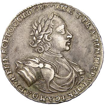 монета рубль Петр 1 1722 год