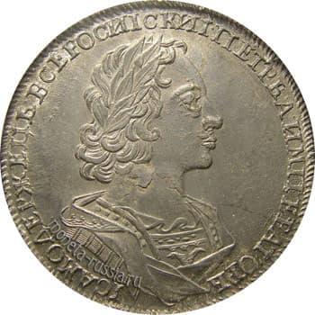 монета, Петр 1 в античных доспехах