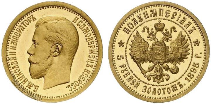 Какая из российских монет не была золотой золотая карета наполеона