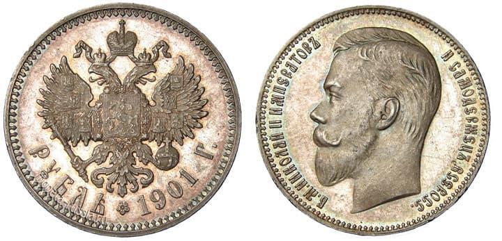 Монета николая 2 как правильно пишется геннадьевич или геннадиевич