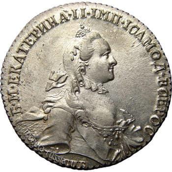 монеты Екатерины 2, рубль, аверс