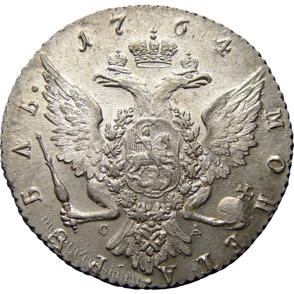 Монета с екатериной 50 рублей 1961 года цена