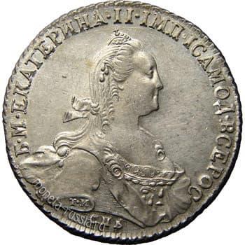 монеты Екатерины 2, рубль