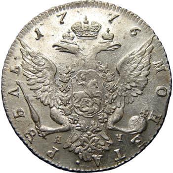 монета Екатерины 2