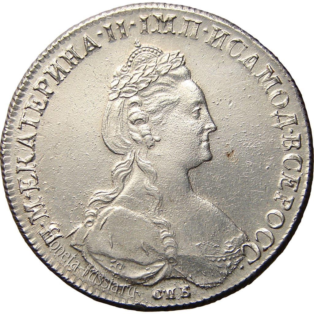 Орлы на монетах екатерины 2 коллекционные монеты с олимпийской символикой 1996 плавание