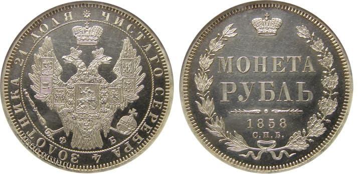 Изменения на монете продажа новых 25 рублей