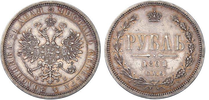 У николая было несколько серебряных монет 1734 анна 1 рубль