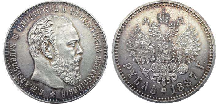 Серебряная монета александра императора навигатор для поисковиков