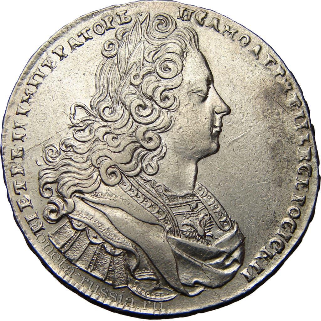 Монеты петра 2 dakhla