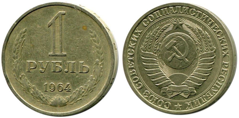 купить монету3рубля150лет первой2008 года