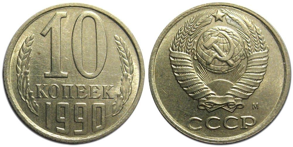 1 гривна 2001 года стоимость