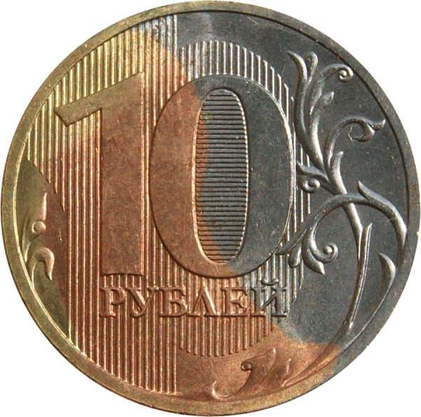 Стоимость бракованных монет шопконрос ру