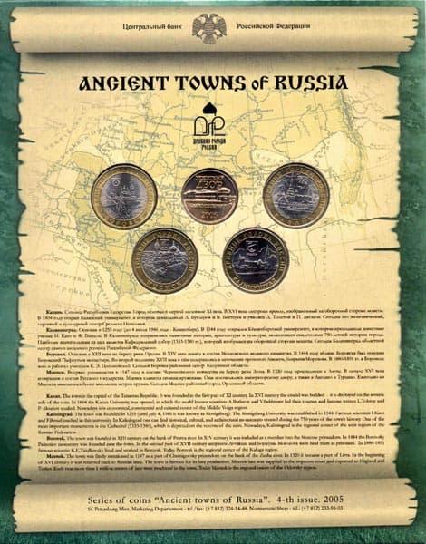 юбилейные монеты севастополь цена