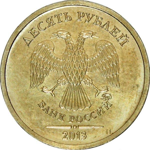 Почему окисляются 10 рублей цена монеты 1 рубль ссср 1985 года