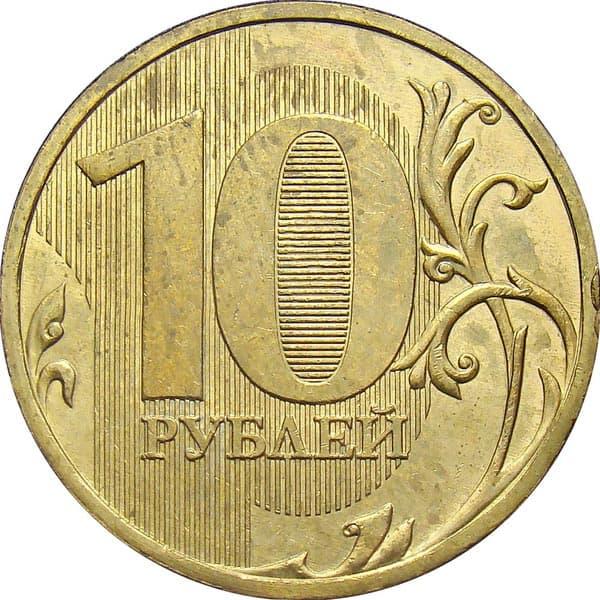 Размер 10 рублей монеты 2 злотых парусник мир