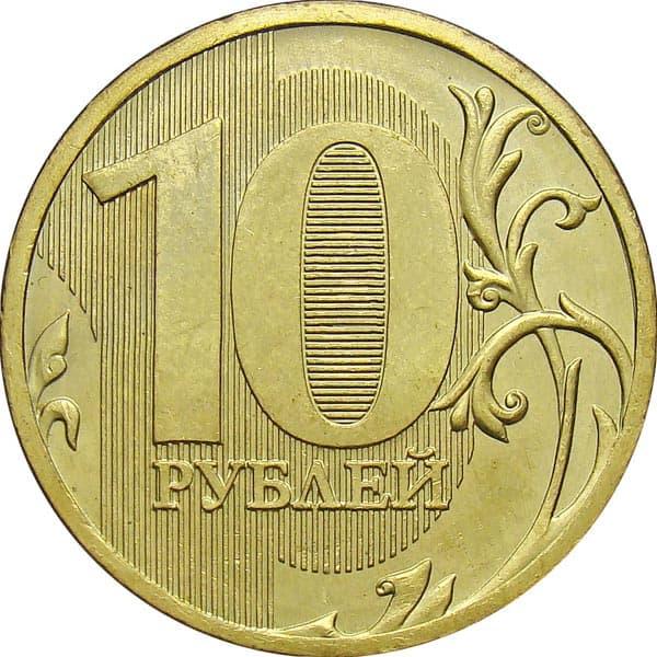 10 рублей 2012 цена скупка книг в твери