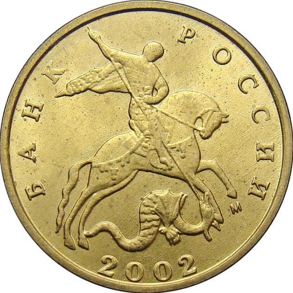 монети франції