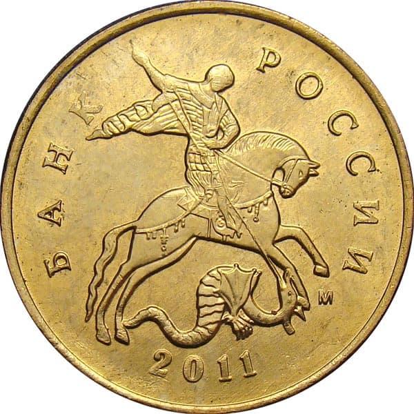 какие монеты выпускались в 2004оду