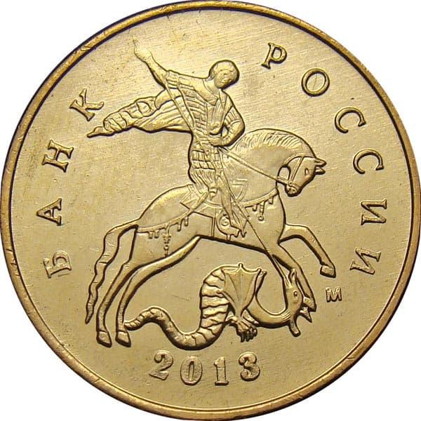 50 groszy 1967 года цена