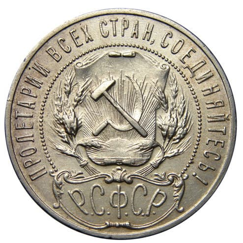 банкноты со знаком рубля