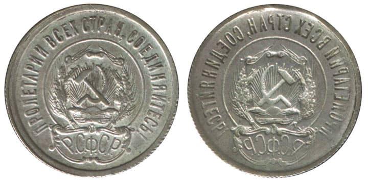 сколько стоит 50 groszy 1923