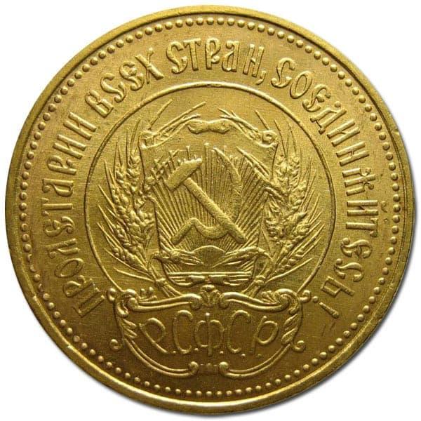 Введение золотого червонца год сколько весил сикль