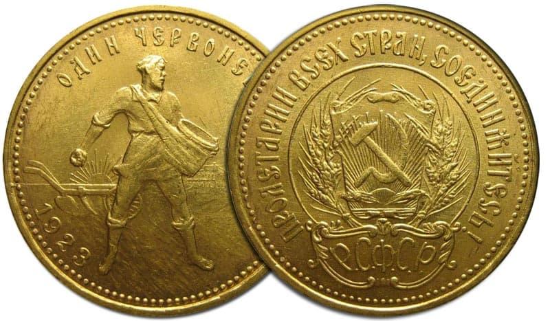 Браки монет ссср и их стоимость монеты 1947
