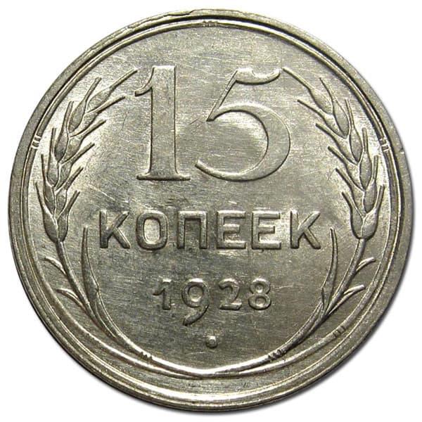 Сколько весит монеты ссср цена 1 бана 1996