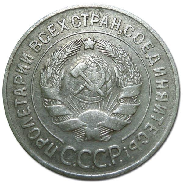Монеты 1921 1957 годов штемпеля альбом планшет для 10 рублевых монет
