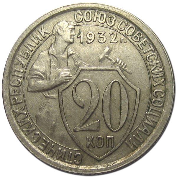 Кувалда аукцион монет 200 рублей 1993