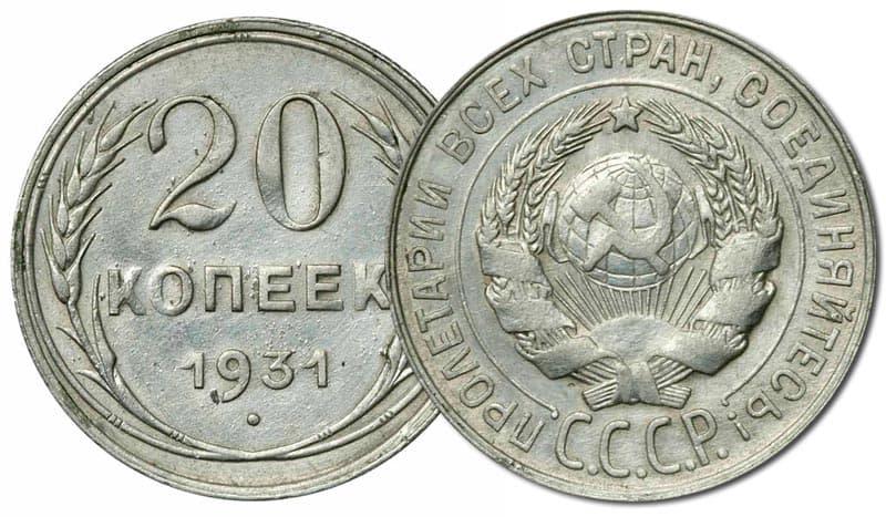 Скольксо стоят латы монеты 1925 г капсулы монет москва
