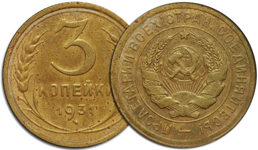 Самые дорогие монеты советского периода ножи толедо испания