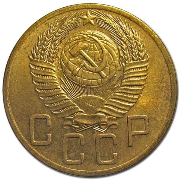 Разновиды монет 1921 1957г серебряная монета с рождением