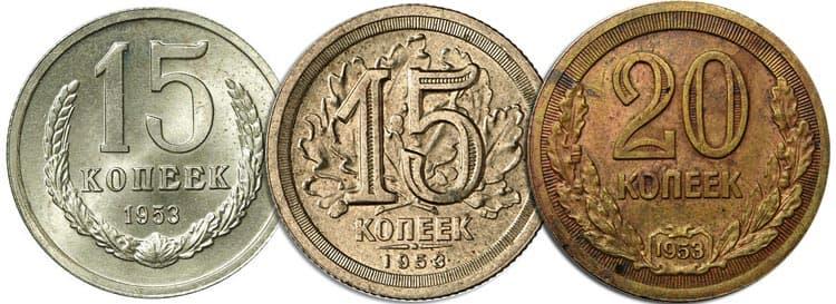 Стоимость монет с 1921 57 год в каталогахи таблицах 1734 год