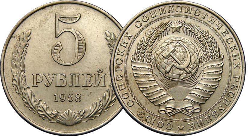 За 4 золотых монеты получить 5 серебряных индия 2