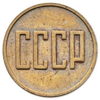 Пробные монеты 1961 года