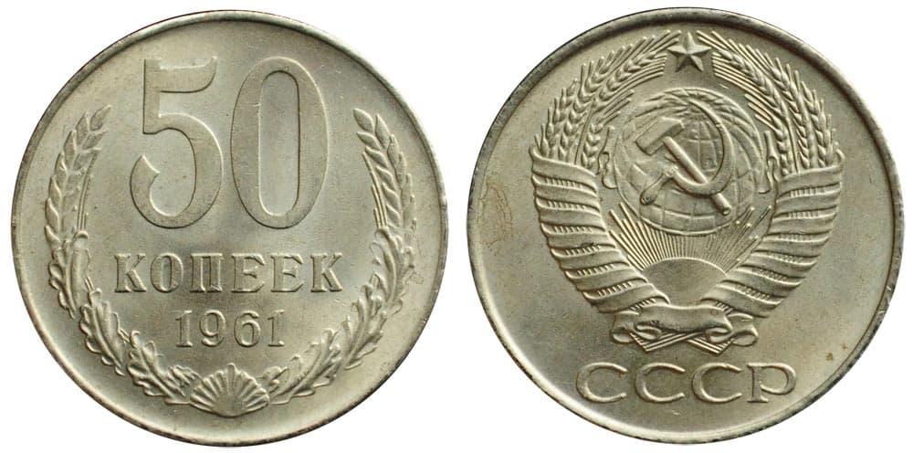 5 pieci lati 1931 содержание