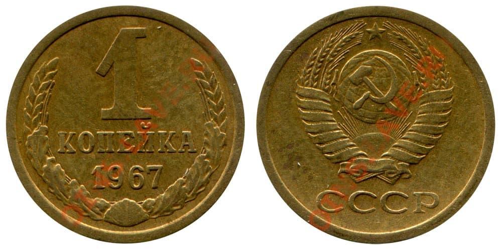 1 копейка 1976 цена ю родезия