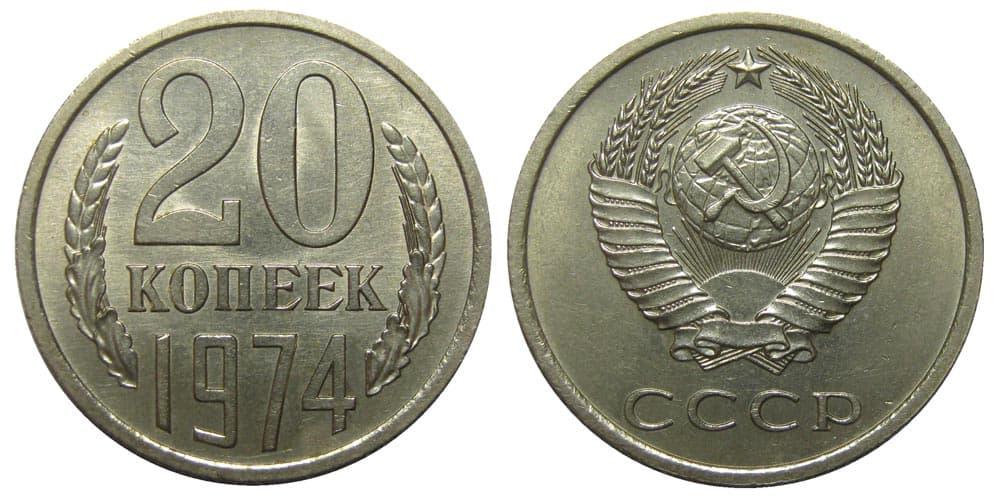 где купить новые 100 рублей