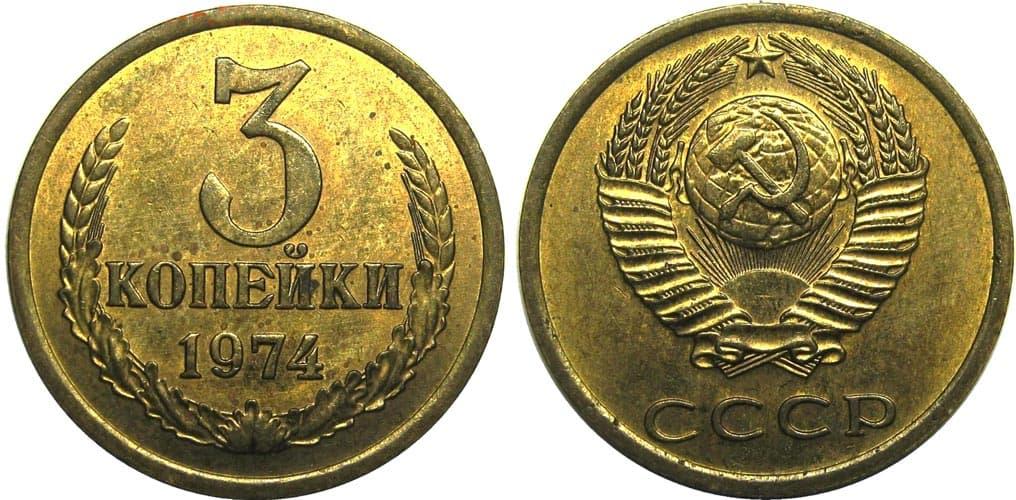 15 копеек 1982 года стоимость 15000 руб две копейки 1993 года украина цена продать