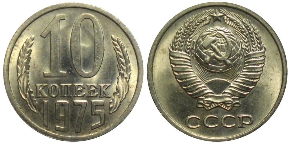 5 рублевые монеты стоимость