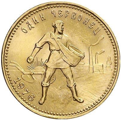 Червонец 1923 года, золото 900 пробы 1976 год