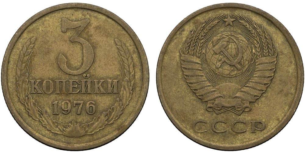 3 копеек 1976 года стоимость почему белорусские рубли называют зайчиками