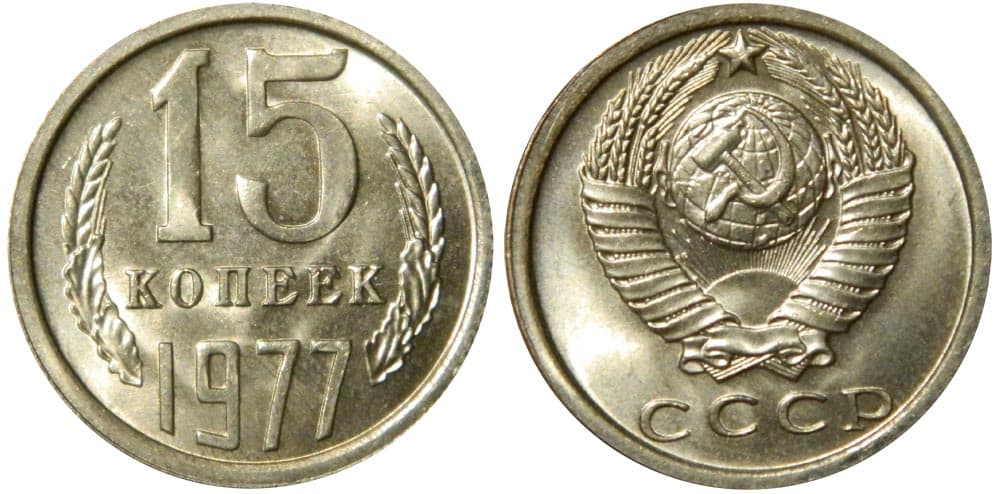 три копейки 1908 года цена и их разновидность