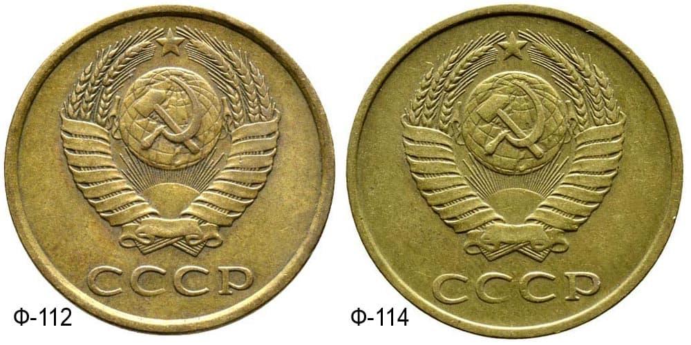 3 коп 1977 года цена где можно обменять евро монеты