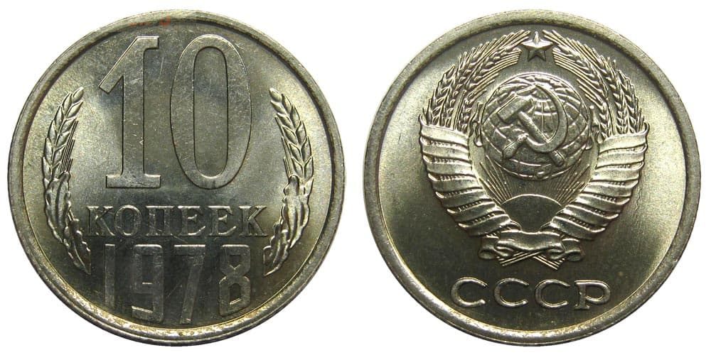 серебряные копии царских монет