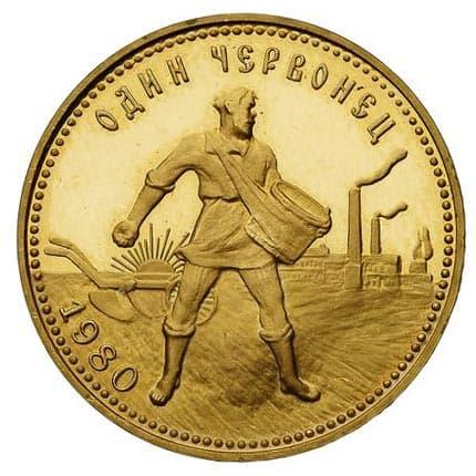 Купить монеты в золотом департаменте мир коллекционера магазин