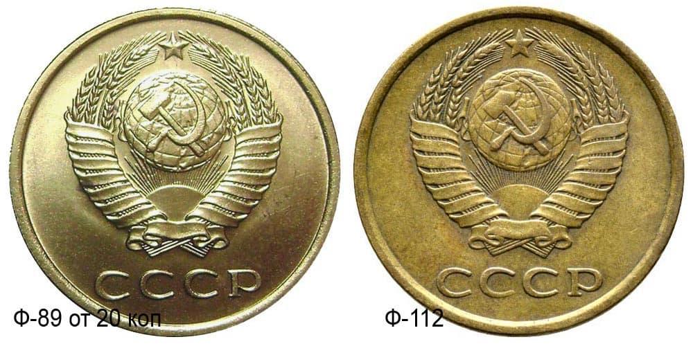 марки чехословакии каталог
