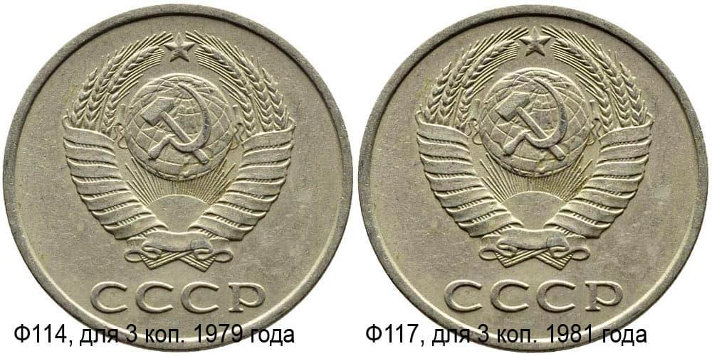 20 коп 1986 года разновидности ora bank togo
