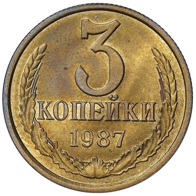 1987-03-pk-r.jpg